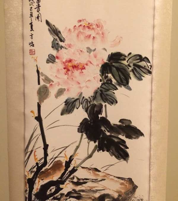 Meditation and the Art of Chinese Peony Painting